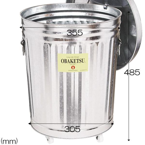 ゴミ箱 ごみ箱 バケツ ふた付き OBAKETSU オバケツ 容量33リットル キャスター付 大容量 おしゃれ サイズ詳細