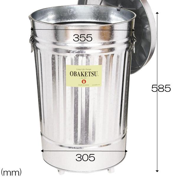 ゴミ箱 ごみ箱 バケツ ふた付き OBAKETSU オバケツ 容量42リットル キャスター付 サイズ詳細