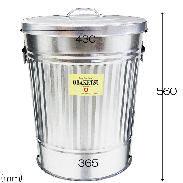 ゴミ箱 ごみ箱 バケツ ふた付き OBAKETSU オバケツ 容量60リットル サイズ詳細