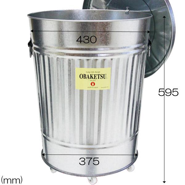 ゴミ箱 ごみ箱 バケツ ふた付き OBAKETSU オバケツ 容量60リットル キャスター付 サイズ詳細
