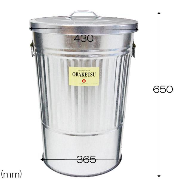 ゴミ箱 ごみ箱 バケツ ふた付き OBAKETSU オバケツ 容量70リットル サイズ詳細
