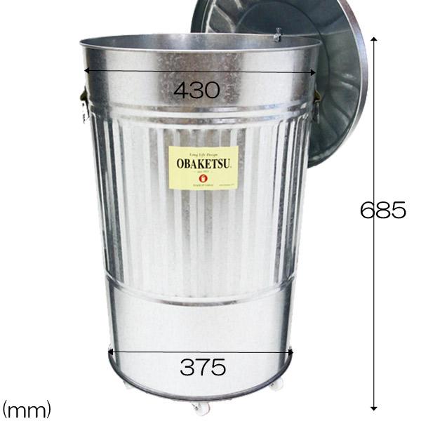 ゴミ箱 ごみ箱 バケツ ふた付き OBAKETSU オバケツ 容量70リットル キャスター付 サイズ詳細