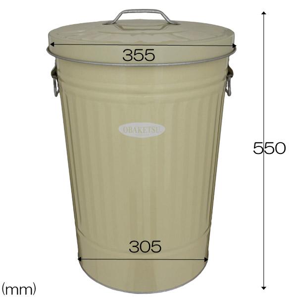 ゴミ箱 ごみ箱 バケツ ふた付き OBAKETSU オバケツ 容量42リットル サイズ詳細