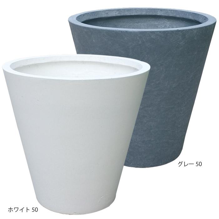 プランター大型 植木鉢 ファイバー ファイバープランター イタ ホワイト グレー