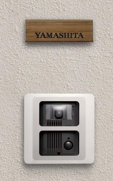 木製表札【YK1-ON601】