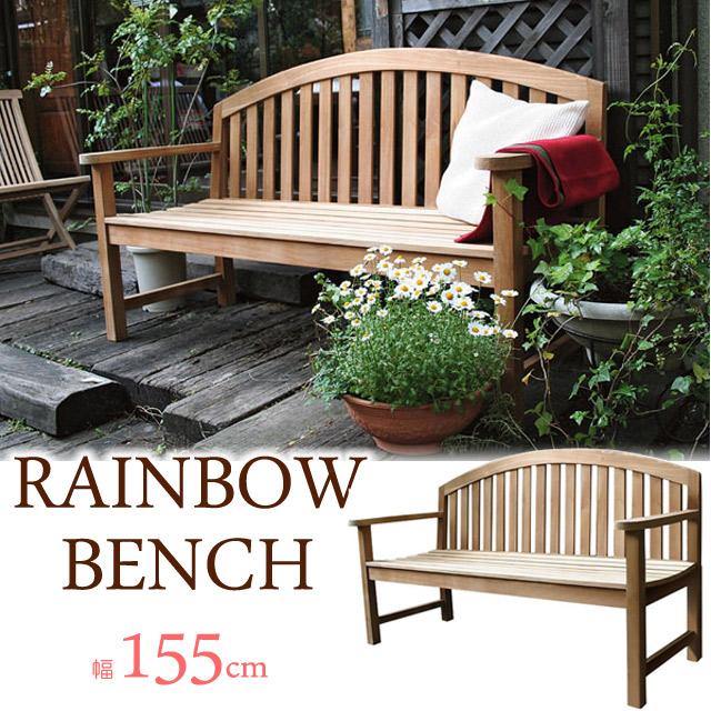 ベンチガーデンベンチ木製レインボーベンチチーク材ガーデン家具ベンチガーデンファニチャー完成品