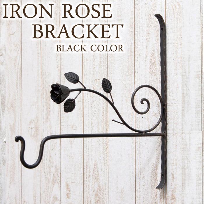 壁掛けフック アイアンローズブラケット ブラケット 薔薇 アイアンフック ガーデンブラケット プランターフック