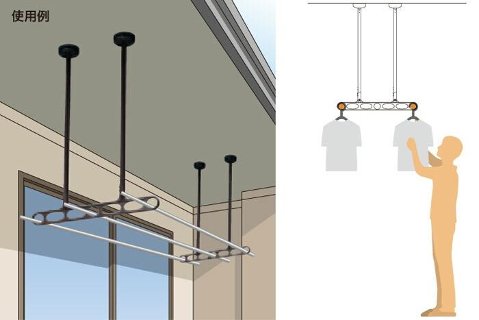 物干し 屋外 軒下天井吊り下げタイプ 物干金物 物干し掛け 川口技研  軒天用ホスクリーン 2本シャフトタイプ