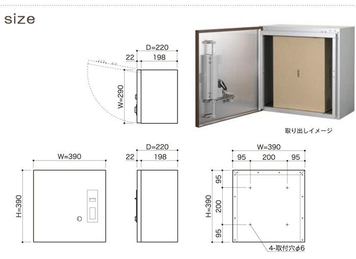 サイズ 宅配ボックス 戸建 住宅用 宅配ポスト 壁掛けタイプ 左吊り元 左開き 前入れ前出し仕様 FF-3333L 代引き不可