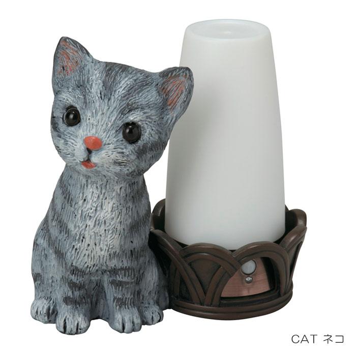 室内 照明 LED 人感センサーライト自動点灯 自動消灯 電球色 ねこ 猫 電池 フットライト 非常灯り インテリア ライト お祝い 新築祝い ギフト 贈り物 プレゼント