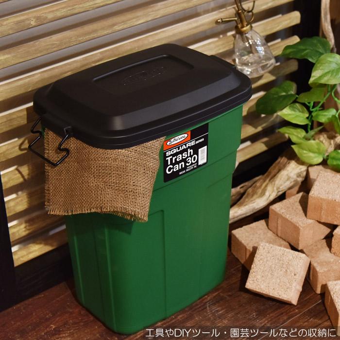 ゴミ箱 ごみ箱 ふた付き おしゃれ ダストボックス トラッシュカン 30リットル 30L レッド 赤 屋内 室内 キッチン アメリカン かわいい