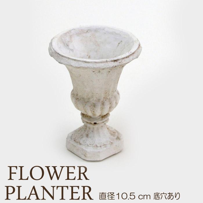 プランター 植木鉢 フラットベース レジン 鉢 オーナメント オシャレ