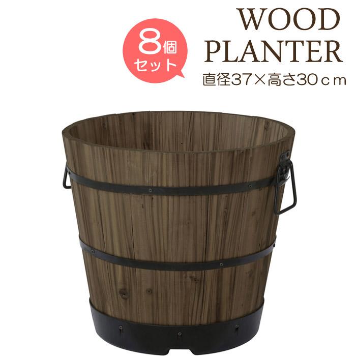 プランター 植木鉢 天然木 ウッドバレルプランター 木製 特許取得
