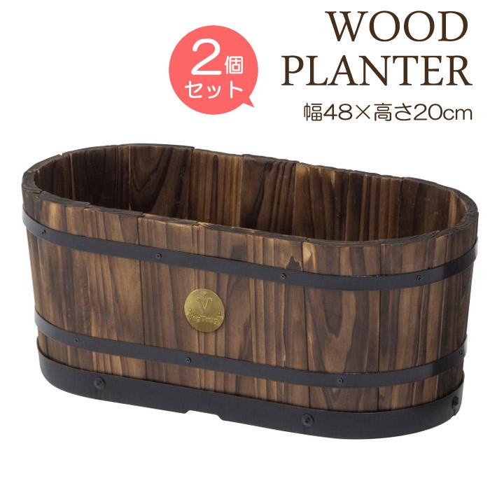 プランター 植木鉢 天然木 ウッドオーバルプランター M 幅約480mm 木製 特許取得