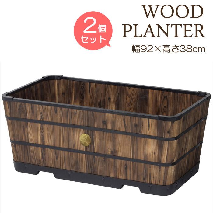 プランター 植木鉢 天然木 ウッドスクエアプランター 木製 特許取得