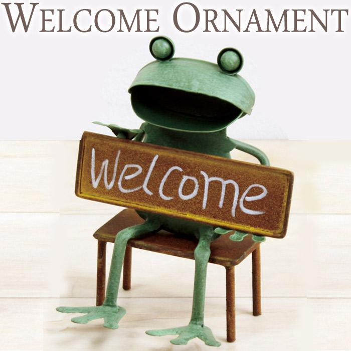 ガーデンオーナメント インテリア雑貨 置物 ブリキ製 WELCOME ウェルカム お座りカエル 蛙 かえる オーナメント オブジェ インテリア レトロ アンティーク おしゃれ  お祝い 新築祝い 贈り物