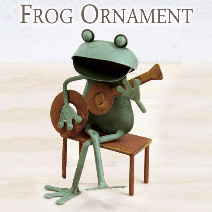ガーデンオーナメント インテリア雑貨 置物 ブリキ製 ギターカエル 蛙 かえる オーナメント オブジェ インテリア レトロ アンティーク おしゃれ  お祝い 新築祝い 贈り物