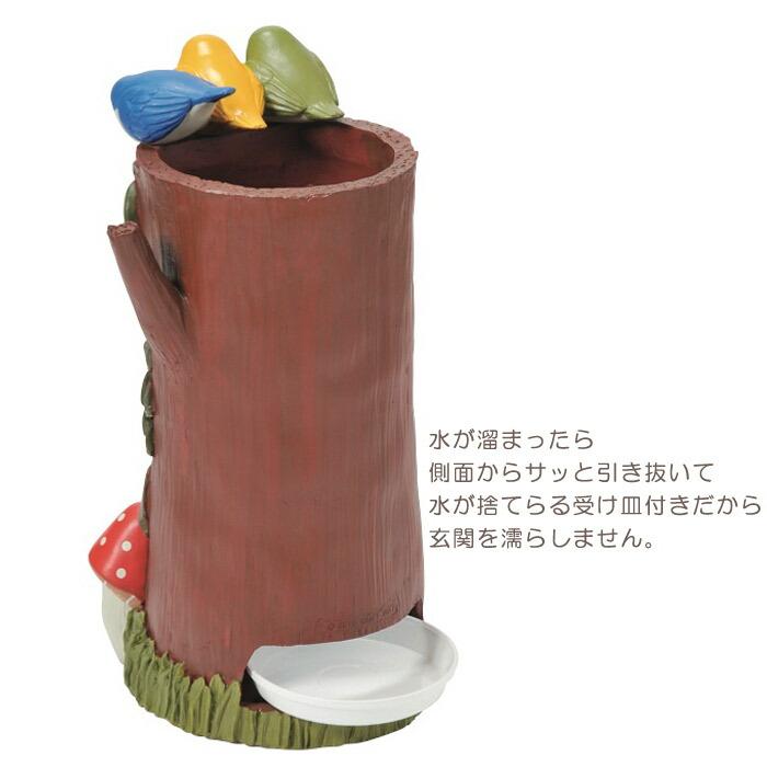 傘立て かさ立て バード 可愛い おしゃれ 店舗 ガーデンニング雑貨 お祝い 新築祝い 贈り物