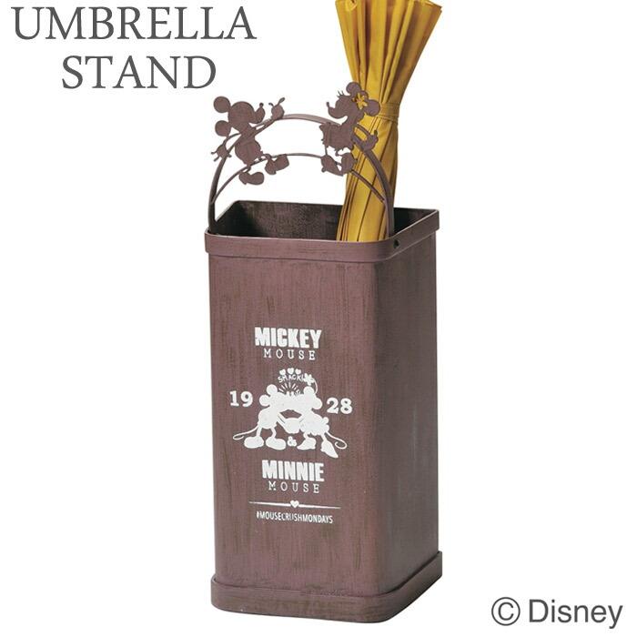 傘立て かさ立て ディズニー ミッキー&ミニー ブラウン 受け皿付き 可愛い おしゃれ 店舗 ガーデンニング雑貨 お祝い 新築祝い 贈り物