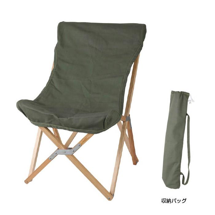 ガーデンチェア アウトドアチェア 折りたたみ 木製 ウッデンビーチチェア オリーブ W550×D640×H850 収納袋付  デッキ チェア 屋外 チェアー ガーデン 椅子 ガーデンファニチャー おしゃれ 送料無料