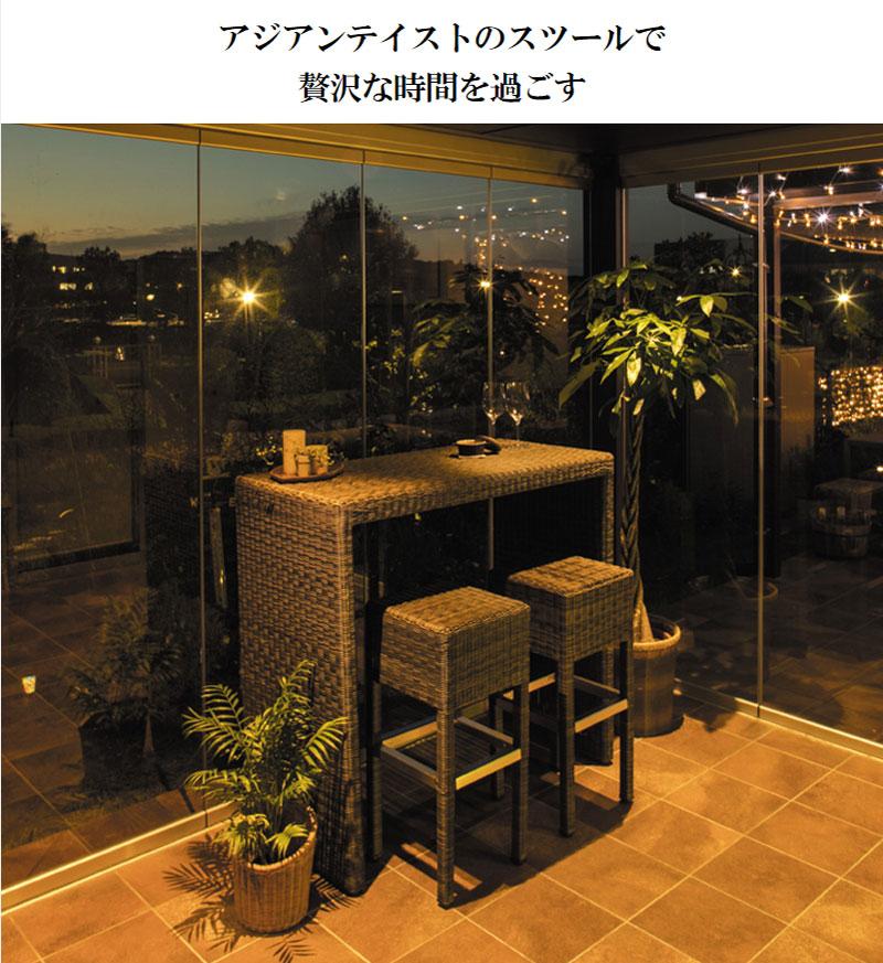 ガーデンチェア 人工ラタン/タリナ ハイスツール ZHE-16C 屋外 室内 インテリア ハイチェアー モダン 完成品 インテリア