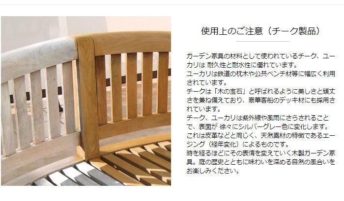 ガーデンテーブル 天然木 イスタナ ダイニングテーブル140  IST-02T 組立式   庭  ガーデン家具  机 インテリア