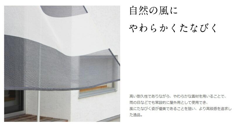 高い耐久性でありながら、やわらかな素材を用いることで、 雨の日などでも常設的に屋外用として使用できます。