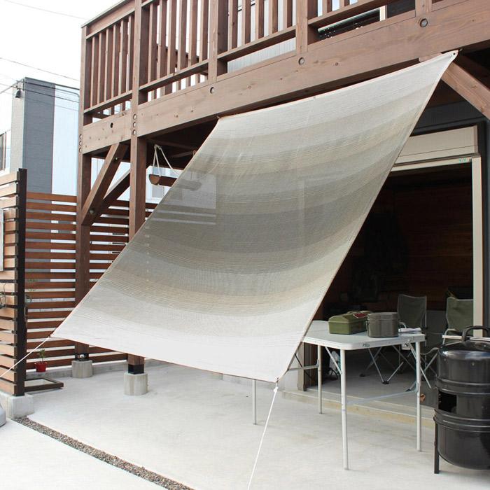 日よけ 日除け シェード オーニング スクリーン すだれ 窓 おしゃれ 高級 上質 ichiori shade ベーシックタイプ グラデーションシャドー 約195×200cm 取付金具・ロープ付き 折り畳み 折りたたみ 暑さ対策 紫外線対策