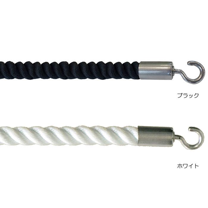 アルミチェーンポール イングランド用 ボーダーロープ(1.2m)ブラック/ホワイト