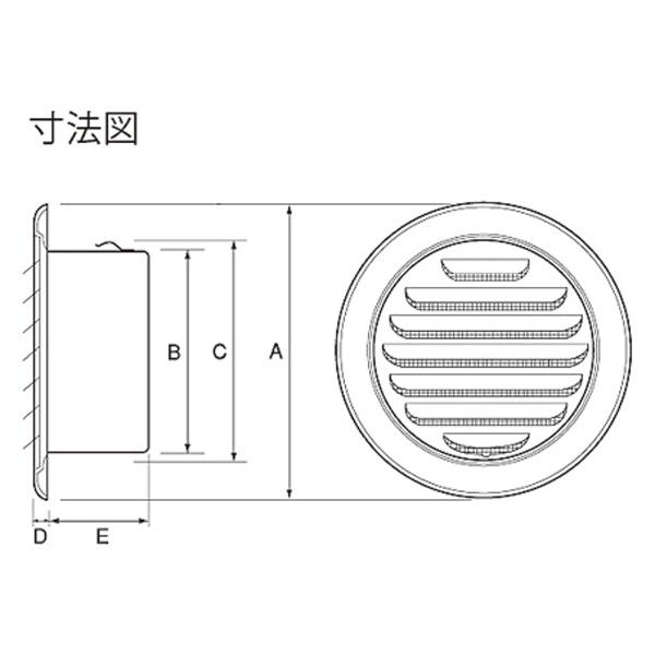 ステンレス製 丸型ガラリ SGN150S-DK 1台単位 電解研磨 150φ用 新築 リフォーム DIY 住宅 換気 外壁換気口 自然吸排気口用品品