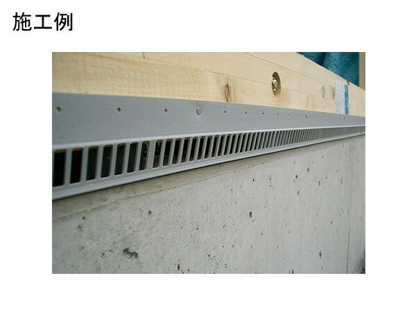キソパッキン 基礎パッキン 防鼠材 床下全周換気 鼠侵入防止材 MSP-01 40本入り単位 KP-100用 KP-120用 新築 リフォーム工事に