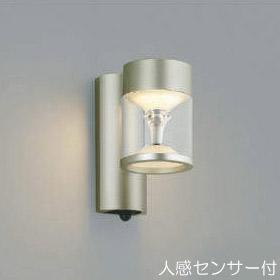 玄関照明 玄関 照明 ブラケット ポーチライト 壁付照明 人感センサー付 LED一体型 白熱球60W相当 防雨型 照明器具