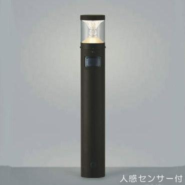 ガーデンライト ポール灯 庭園灯 LED一体型 人感センサー付 白熱球60W相当 防雨型 照明器具