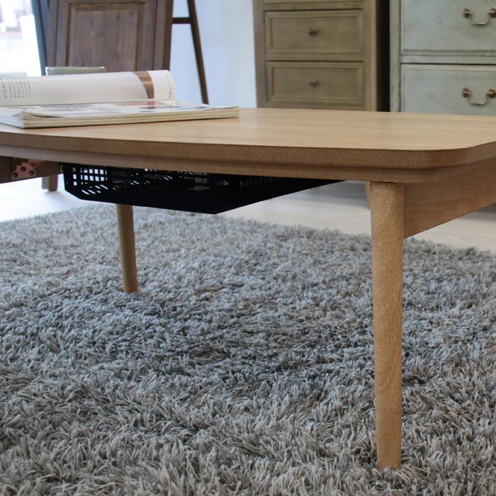 こたつテーブル エルフィ オーク 幅90×奥50×高さ36cm 石英管ファンレスヒーター 300W 中間スイッチ 折りたたみ