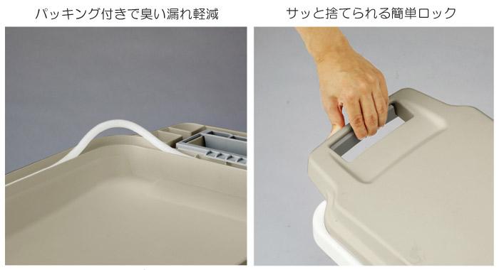 ごみ箱 くず入れ ふた付き ダストボックス 45リットル エコ パッキン付 匂い漏れ軽減 簡単ロック オムツ 生ごみ ペットフード  おしゃれ