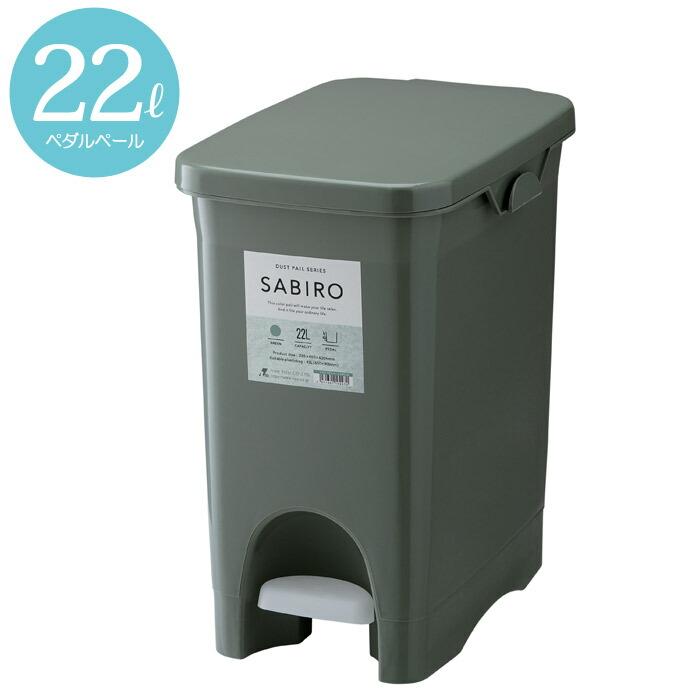 ごみ箱 くず入れ ふた付き  ダストボックス おしゃれ スリム ゴミ箱 ごみ シンプル キッチン