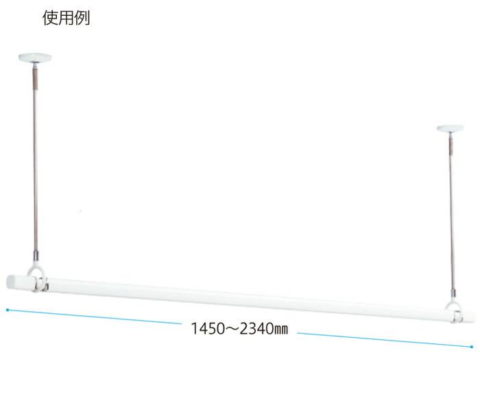 物干し 室内 物干し金物 川口技研 ホスクリーン HQS-23 物干セット スタイリッシュ型物干SPC-W(標準サイズ)×2本+デザイン伸縮物干竿QL-23-W 長さ1450-2340m ×1本+物干し竿QL型専用フック(QLH-Cr)1セット(2個)+ポール掛けフック×2個