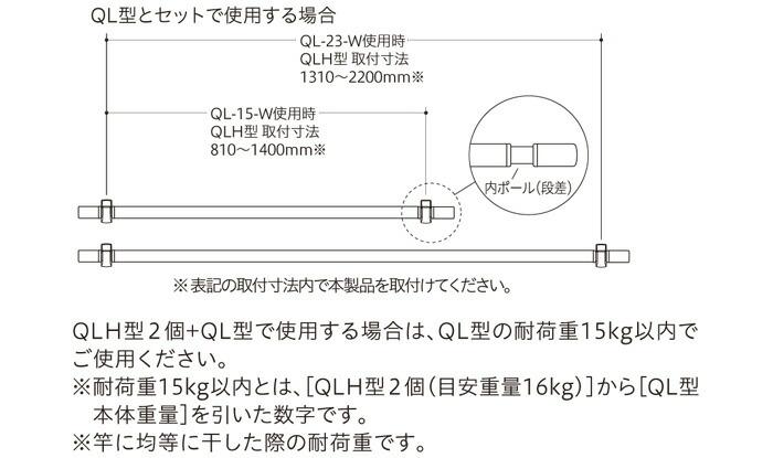 物干し 室内 物干し金物 川口技研 ホスクリーン 室内用物干し竿 QL型 専用フック 1セット(2個) QLH-Cr スタイリッシュ 室内干し コンパクト インテリアフック
