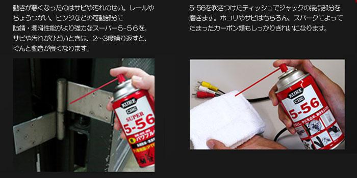 機械や工具などの使用後の手入れ・メンテナンスに最適。 錆(サビ)の防止で使いたいときに直ぐに使える様に潤滑でスムーズな作業が 剪定鋏・ノコギリ刃などをガーデニング作業の後に塗布して手入れしています バイクにも塗布して潤滑を目指しますが、意外と部品自体を綺麗に保ってくれたりもします