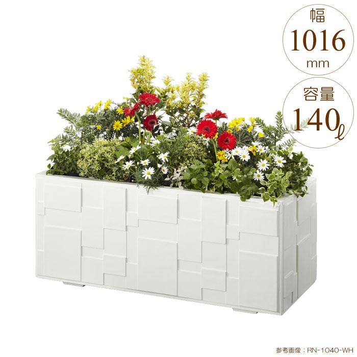 ランダムスクエア ホワイト W1016×D416×H420mm