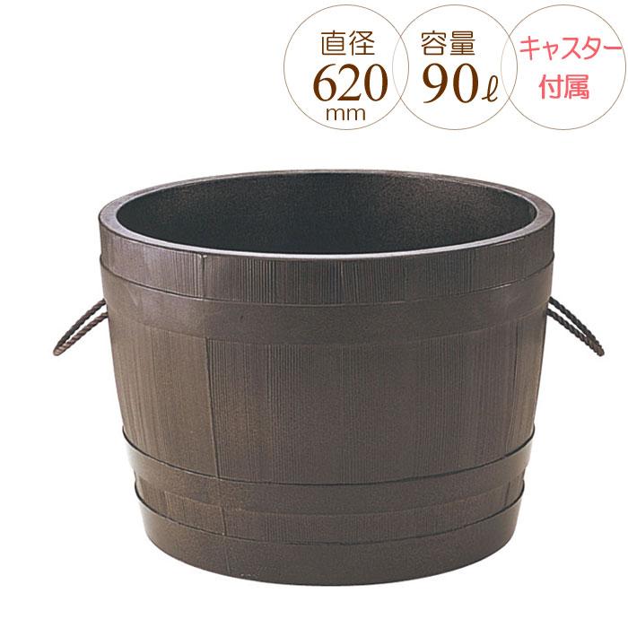 プランター 大型 円形 植木鉢 円柱形 GRCプランター ビヤ樽ポルカ キャスター付属タイプ 木目 直径620×H523mm