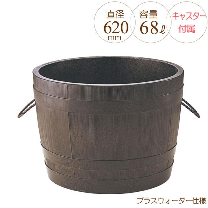 プランター 大型 円形 植木鉢 円柱形 GRCプランター ビヤ樽ポルカ キャスター付属タイプ 木目 直径620×H523mm プラスウォーター付