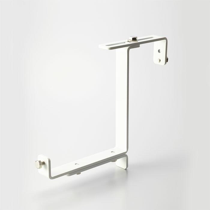プランター スリムウッド・スカイガーデン 専用吊金具 2個セット ホワイト ブラケット