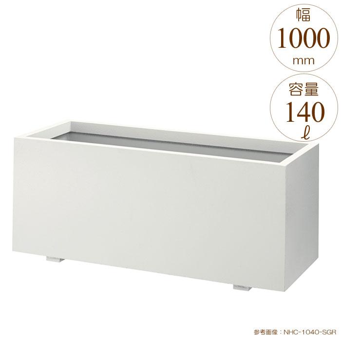 プランター 大型 長方形 植木鉢 FRPプランター スタンダード K型 シルキーグレー W1000×D400×H420mm