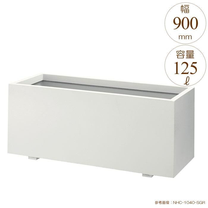 プランター 大型 長方形 植木鉢 FRPプランター スタンダード K型 シルキーグレー W900×D400×H420mm
