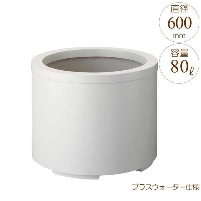 プランター 大型 円形 植木鉢 円柱形 FRPプランター スタンダード M型 シルキーグレー 直径600×H470mm プラスウォーター付