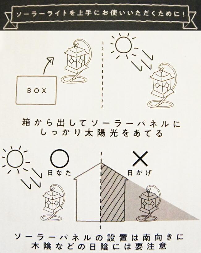 ソーラーライト LEDガーデンライト ランタン風ゆらぐ灯り