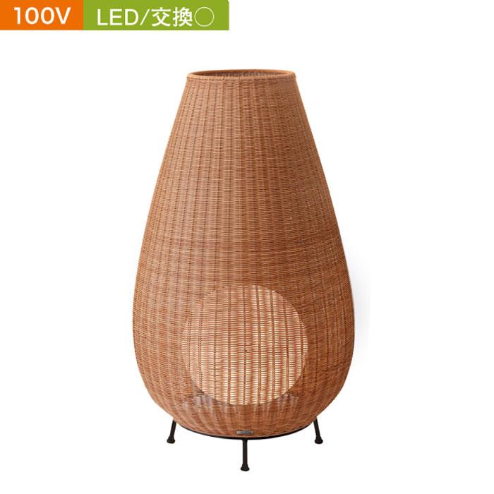 ガーデンライト デッキライト LED ラタンスタンドライト ベージュ 耐候性 照明 屋外 外灯 照明器具 おしゃれ