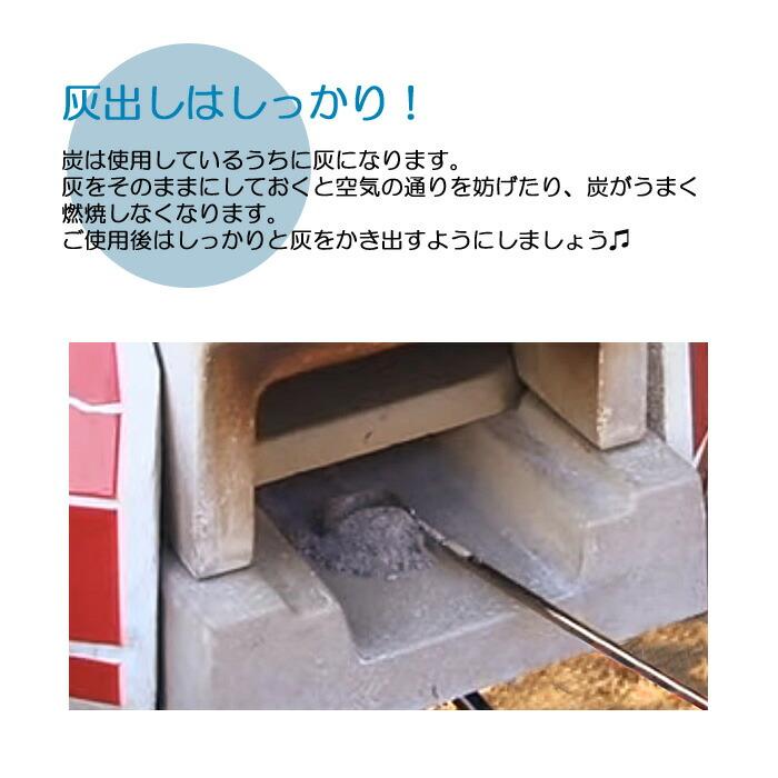 ガーデン アウトドア 石窯 ピザ窯 家庭用石窯 プチドーム用 灰だし棒 ステンレス・チーク材 DIY 灰のかき出しに便利 納品1週間程度