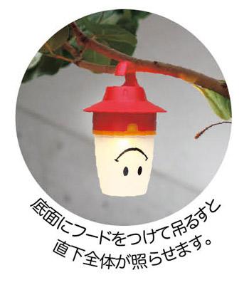 LEDライト スマイルLEDランタン 2way タイプ ピーチ 非常用ライト 防災グッズ 懐中電灯 アウトドア ライト